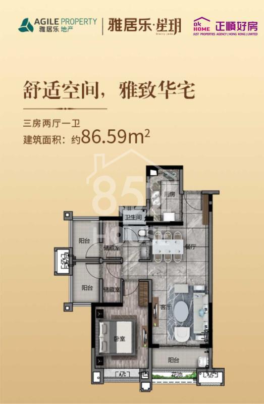 平面圖3房2廳1衛