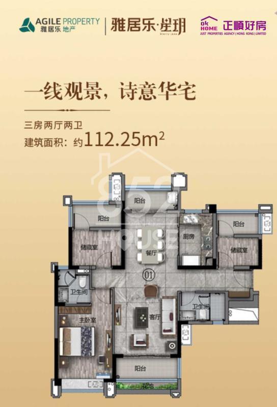 平面圖3房2廳2衛