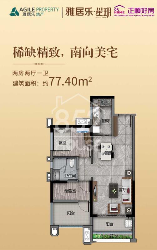 平面圖2房2廳1衛
