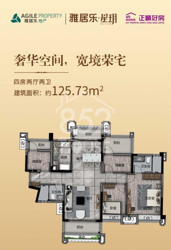 平面圖4房2廳2衛