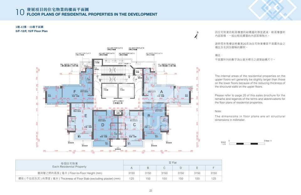 5樓至15樓平面圖