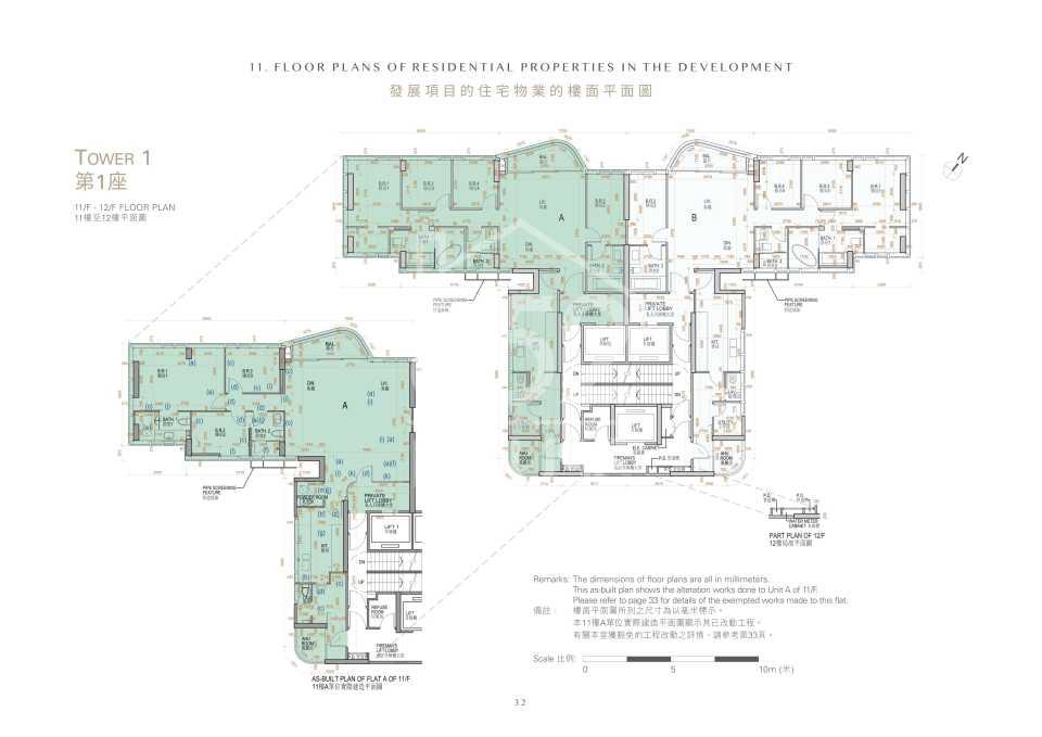 第1座11樓至12樓平面圖