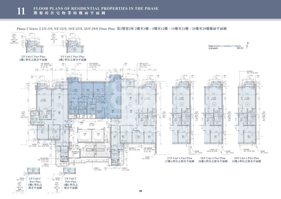 2期2座2-29樓平面圖