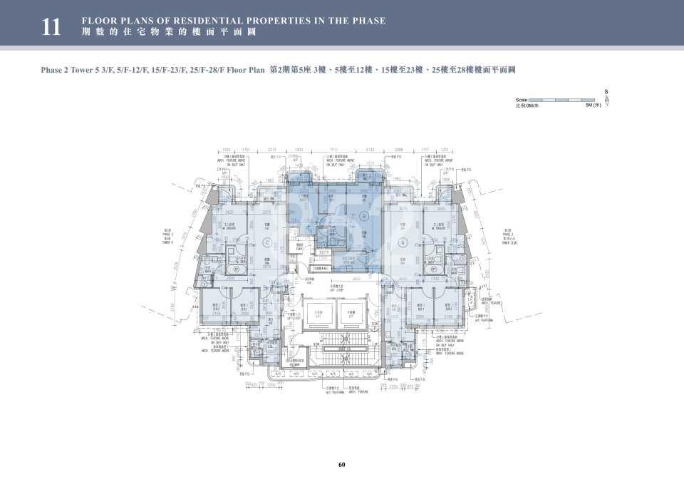 2期5座3-28樓平面圖