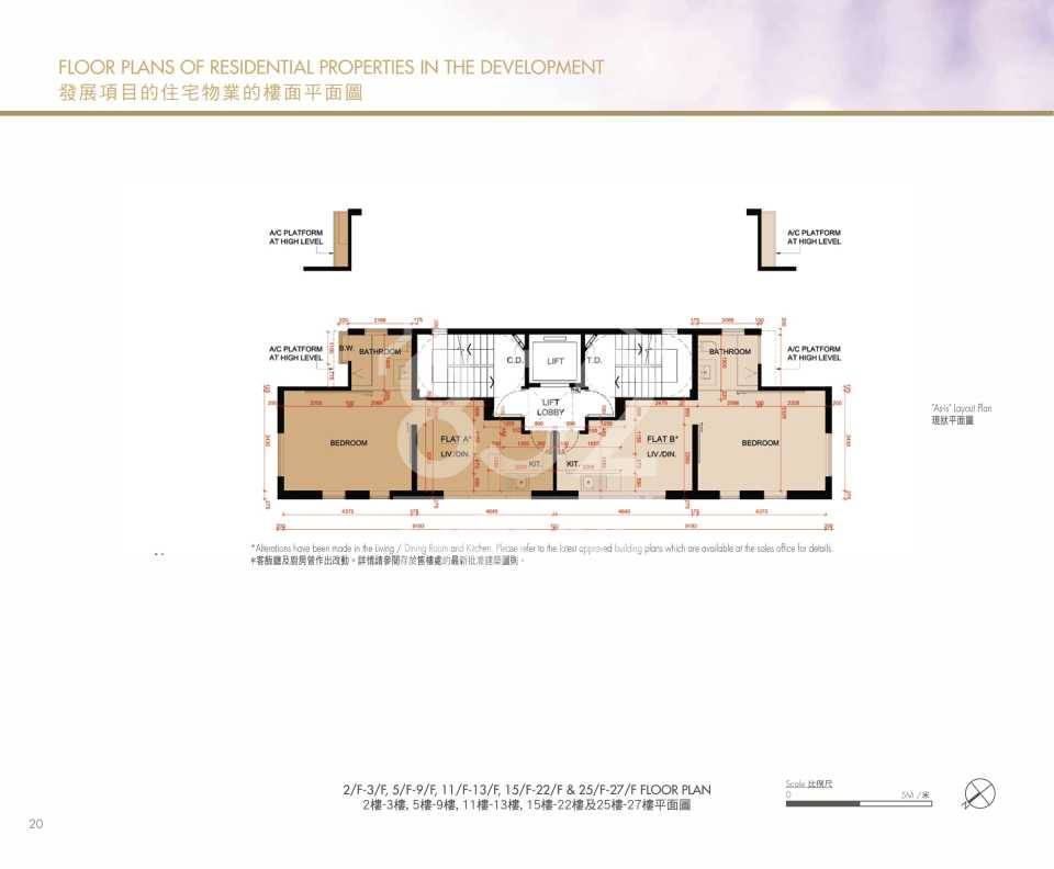 2-27樓平面圖