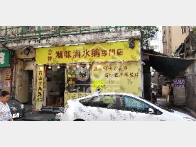 [佐敦] 街市專段,街坊不斷