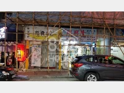 [佐敦] 元朗旺鋪,各行集中,地點特色,生意無憂