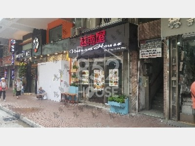 [深水埗] 飲食行業街。