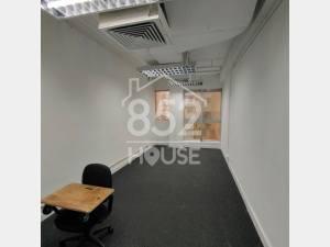 [尖沙咀] 俊僑商業中心 381' 寫字樓 - C085866