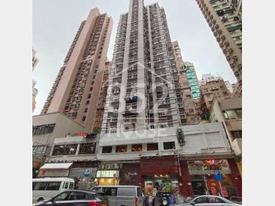 [北角] 高發大廈 3房1廁新裝修 - C085866