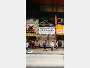 [旺角] 彌敦道旺點,遊人消費段,鄰近地鐵,罕有放售,一舖難求.