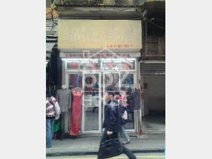 [佐敦] 街市在旁,不用徬徨