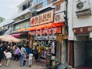 [西貢] 新界西貢西貢海傍廣場