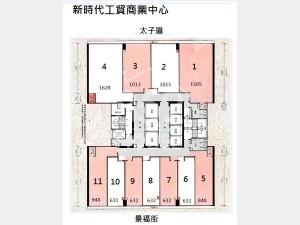 [新蒲崗] 九龍 新蒲崗 新時代工貿商業中心