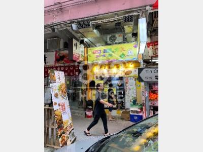 [北角] 香港北角電氣道