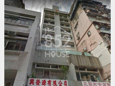 [深水埗] 入門企理兩房,旺中帶靜,可按九成 Toby Leung 梁先生 E-400960