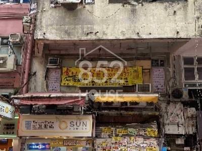 [佐敦] 佐敦白加士街樓上舖 合各行業 近地鐵站