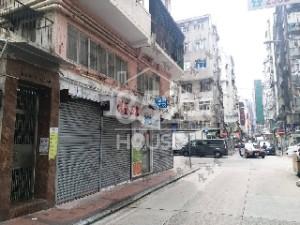 [佐敦] 九龍佐敦炮台街