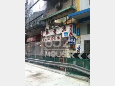 [西營盤] 香港西營盤皇后大道西