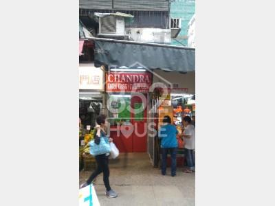 [土瓜灣] 街市旺鋪,民生生意,自用投資皆可