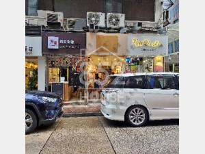 [尖沙咀] 小碼食肆,有價有市